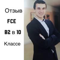 Алексей Афанасенко