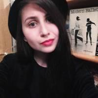 Виктория Козорезова