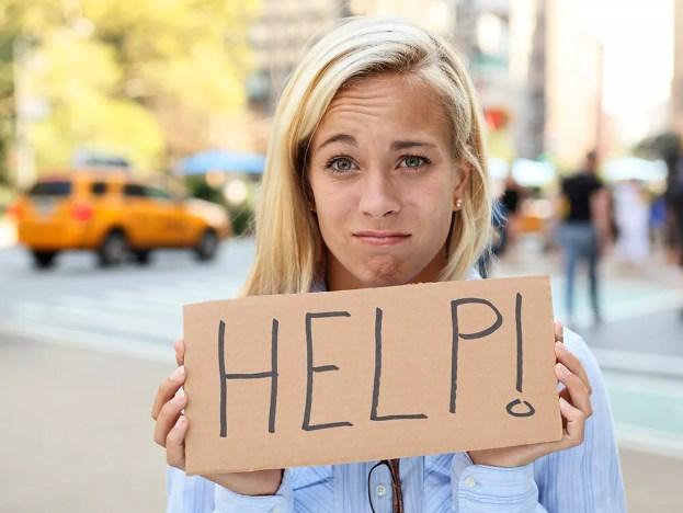 просьба о помощи